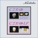 Porcelana_CZR_Press_y_LF-Noritake-w